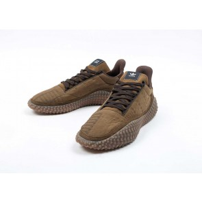 Adidas X CP Company - Kamanda 'Made in Italy' (Olive / Gum)